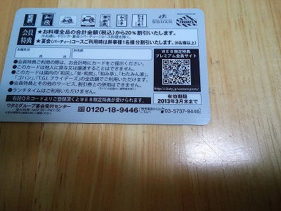 NCM_0294.jpg