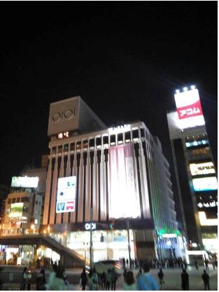 上野マルイ.png