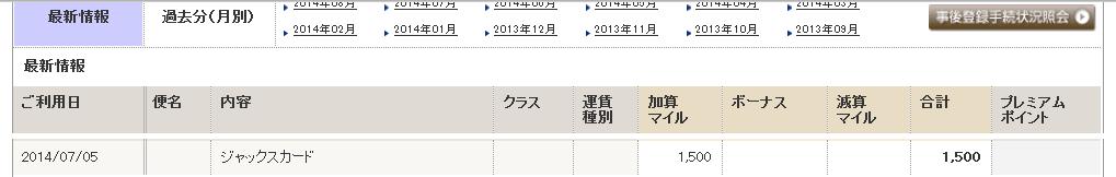 漢方スタイル.png